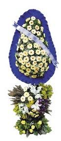 Gaziantep çiçek yolla , çiçek gönder , çiçekçi   sepet dügün nikah ve açilislara