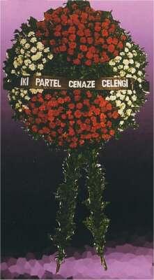 Gaziantep cicek , cicekci  cenaze çelengi - cenazeye çiçek  Gaziantep anneler günü çiçek yolla